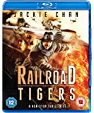 Railroad Tigers [Blu-ray]