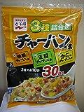 永谷園 3種詰合せ チャーハンの素 3種×10袋 30袋入り
