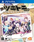 【PSVita】ツキトモ。-TSUKIUTA. 12 memories-