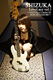 SHIZUKA LoveLace vol.1~SHIZUKA(Chelsy)&SEIICHI UOZUMI~ (月刊デジタルファクトリー)