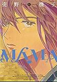 MAMA 4巻 (バンチコミックス)