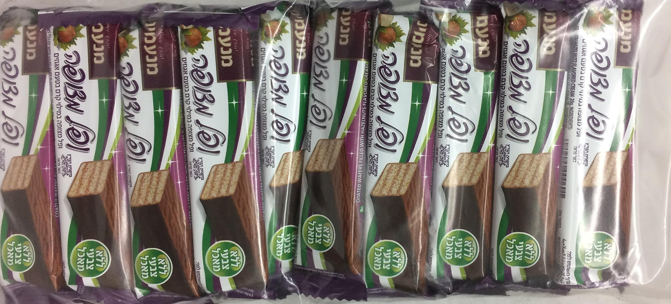 Manamit Coated Wafers Filled With Chocolate 0.7 Oz. Pack Of 3.