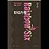 彩虹六号(套装上下册)【当今世界最畅销的反恐惊悚小说大师,汤姆·克兰西的高科技惊悚小说】 (汤姆·克兰西军事系列)