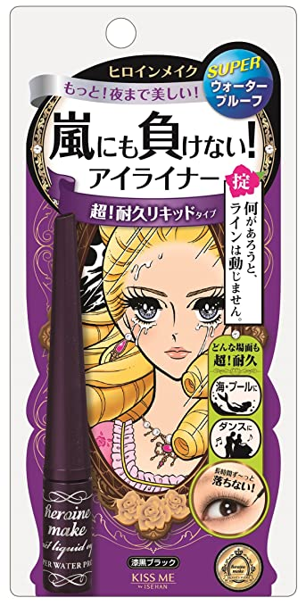 Heroine Make SP Impact liquid eyeliner super waterproof 01 / Black 2.5g by Kiss Me