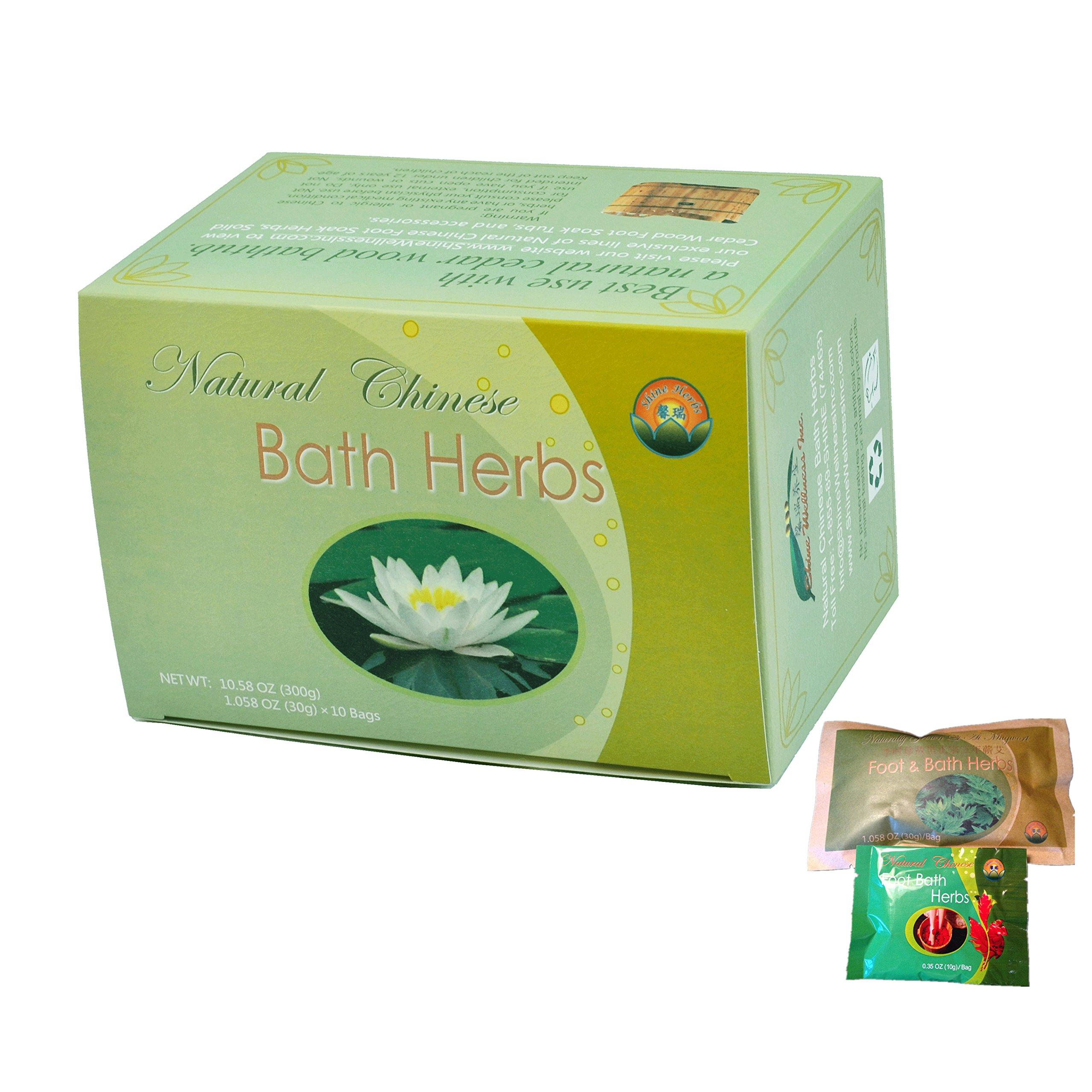 1 Box Bath Herbs Plus 2 FREE bags of Mugwort & Foot Soak Herbs samples $7 Value by Shine Wellness Inc
