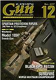 Gun Professionals17年12月号