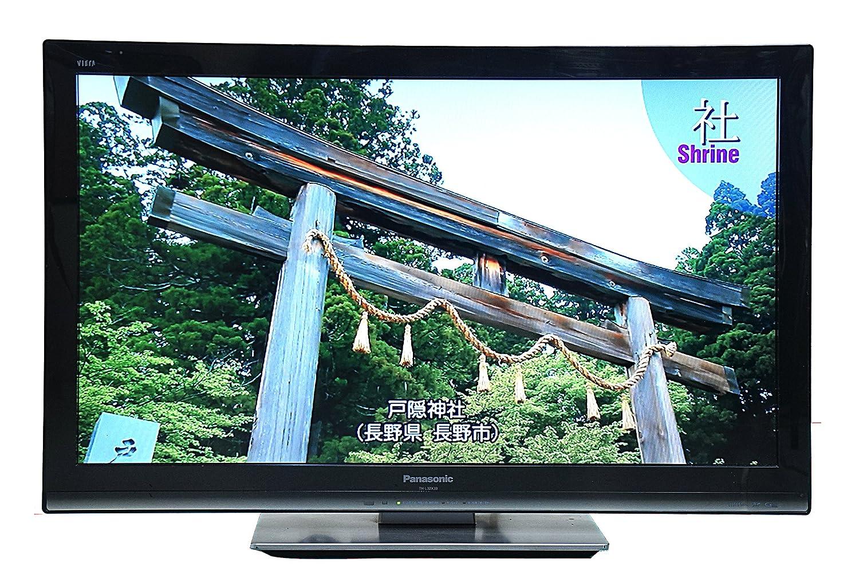 パナソニック VIERA 32型ハイビジョン液晶テレビ TH-L32X33-K 外付けHDD対応 B077SLNSQ2