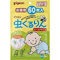 Pigeon 贝亲 防虫贴 贴纸型 超值60片装(0月+)