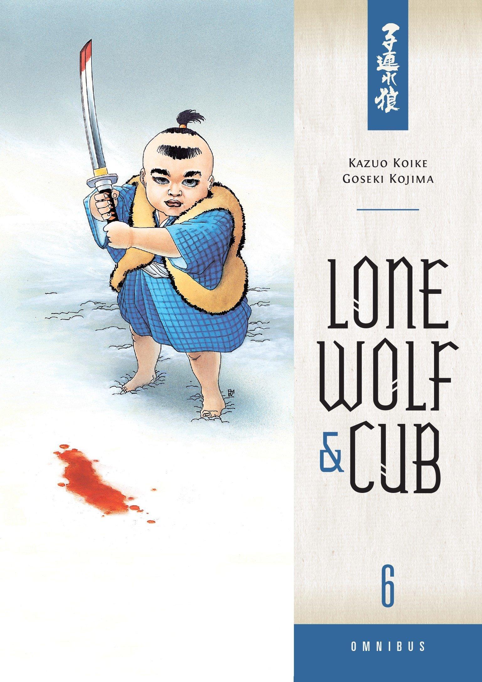 Lone Wolf and Cub Omnibus Volume 6 by Dark Horse Manga