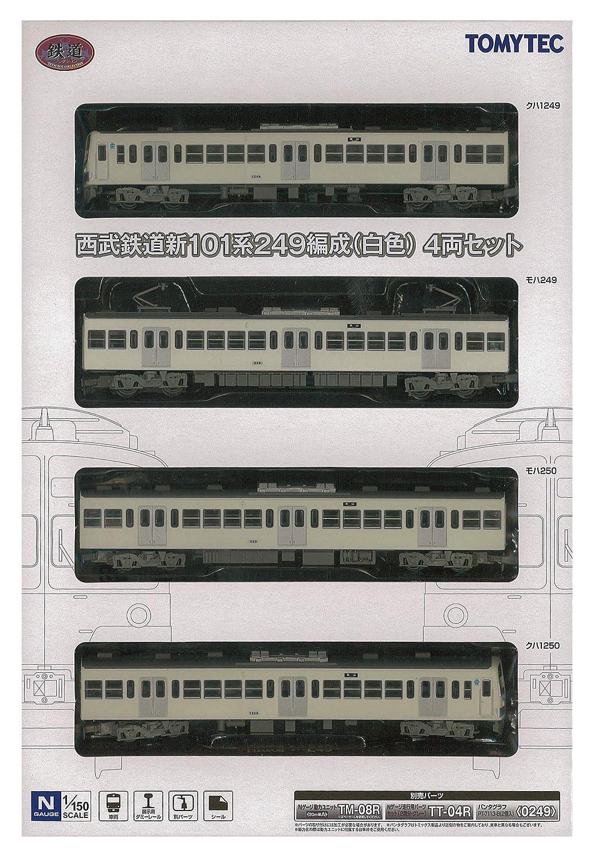 鉄道コレクション 鉄コレ 西武鉄道 新101系 249編成 (白色) 4両セット ジオラマ用品 (メーカー初回受注限定生産)   B075MY4RSC