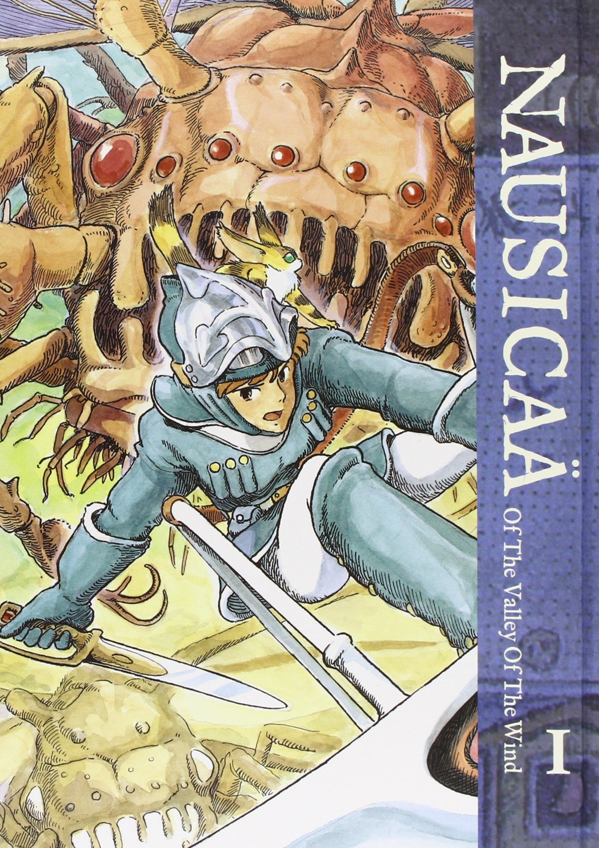 Nausicaa Of The Valley Of The Wind Map.Nausicaa Of The Valley Of The Wind Box Set Hayao Miyazaki