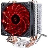 Novonest Intel CPU専用サイドフロー型CPUクーラー LEDファンを搭載した 静音 【C92R】
