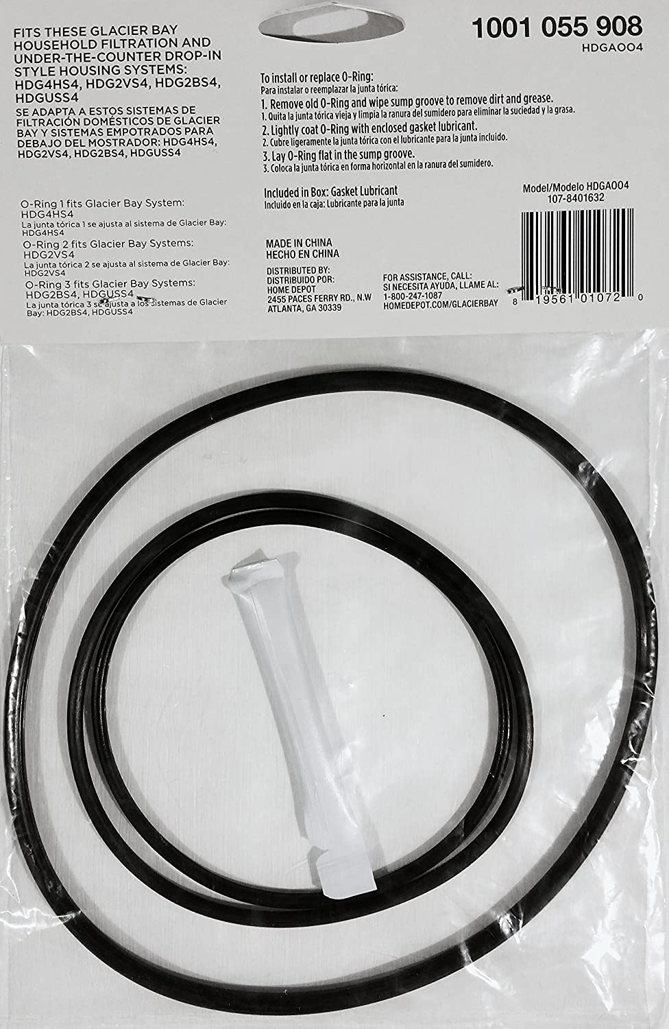 O ring set home depot