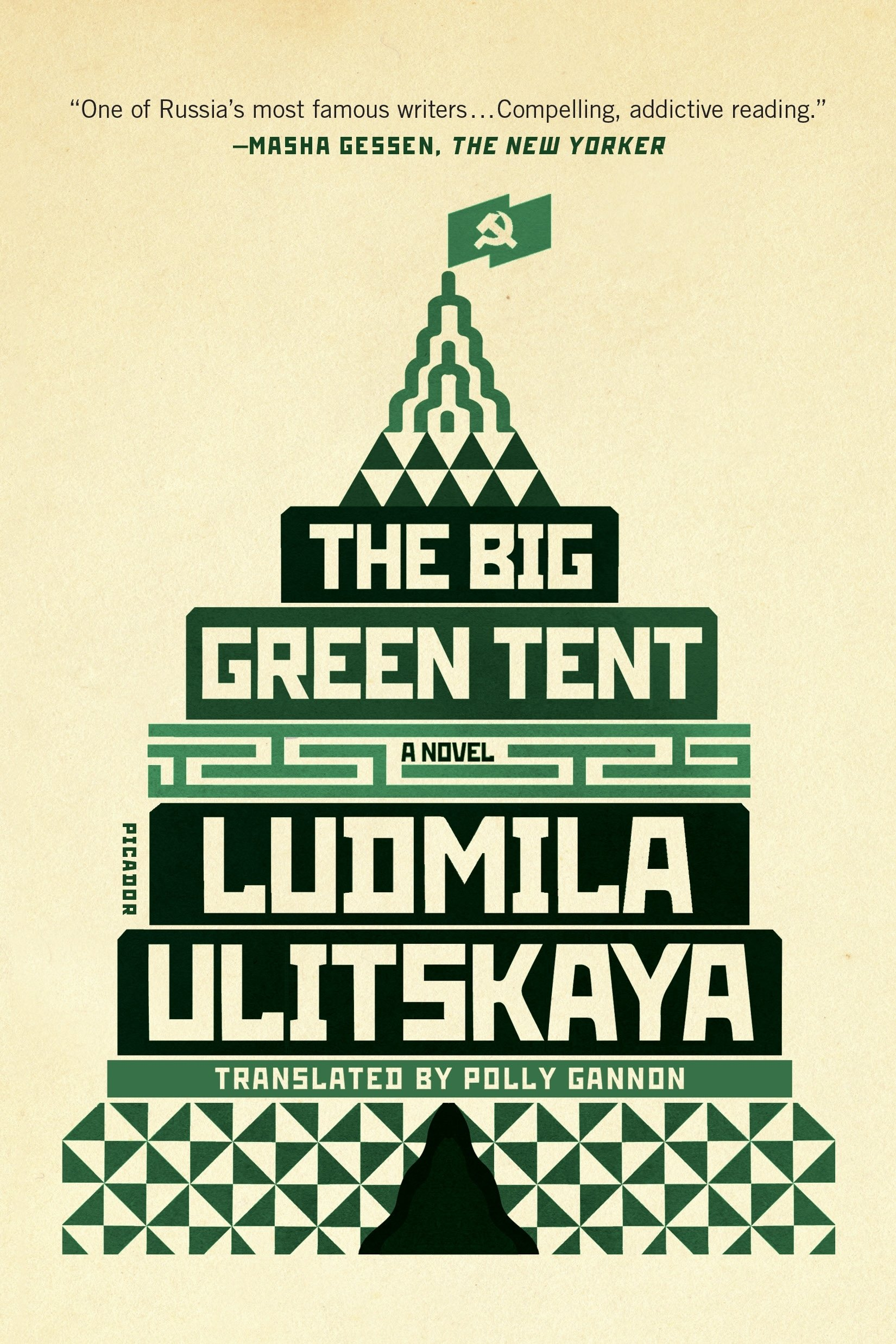 The big green tent goodreads giveaways
