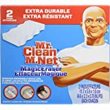 Mr. Clean Extra Power Magic Eraser, 2 Count - Packaging May Vary