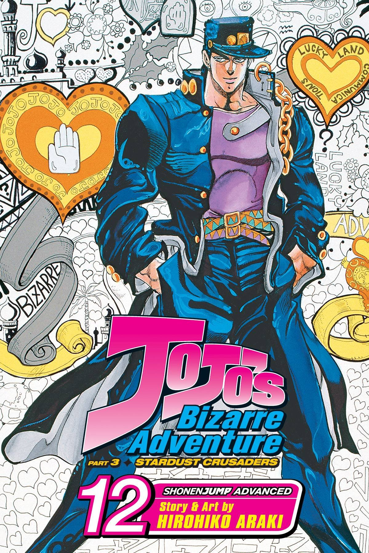 JoJo's Bizarre Adventure: Part 3--Stardust Crusaders, Vol. 12 pdf epub