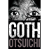 Goth (novel)