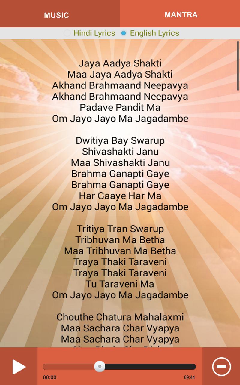 Jai Adhya Shakti Aarti Navratri Arti App Import It All
