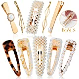 Pearl Hair Clip for Women Girls Acrylic Barrettes - Decorative Styling Accessories Snap Pearls Pins for Wedding Bridal – 10 Pcs + 1Bonus Fashion Geometric Alligator Resin Hairpins Gifts Birthday Party