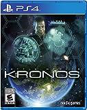 Battle Worlds: Kronos - PlayStation 4 Standard Edition