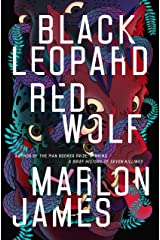 Black Leopard, Red Wolf (Dark Star Trilogy) Paperback