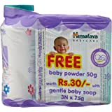 Himalaya Gentle Baby Soap, 3x75g + Baby Powder, 50g Free