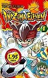 Inazuma nº 01 ESPECIAL 1,95 (Manga, Band 67)