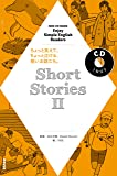NHK CD BOOK Enjoy Simple English Readers Short Stories II (語学シリーズ)