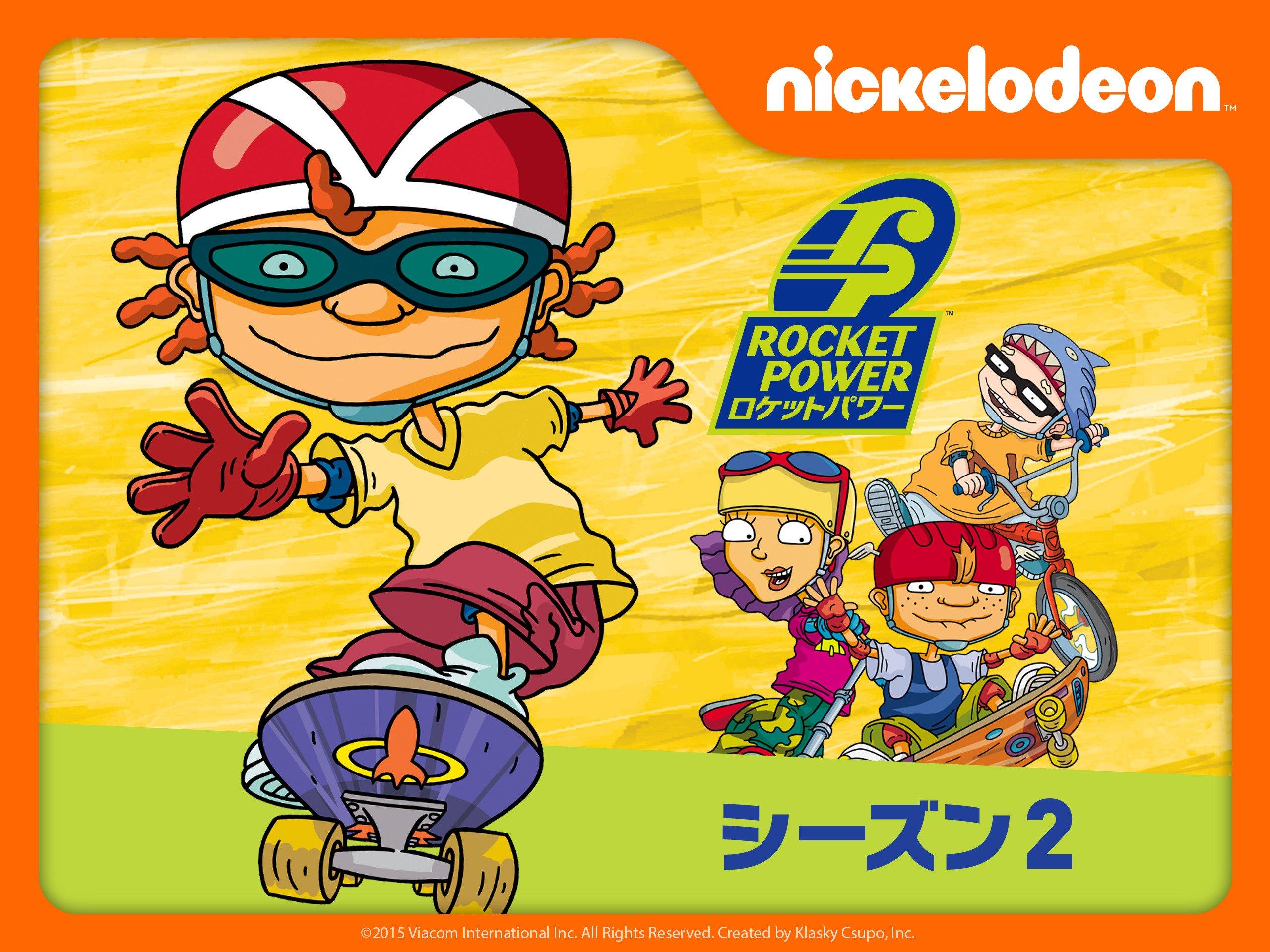 Amazon.co.jp: ロケットパワー2: generic