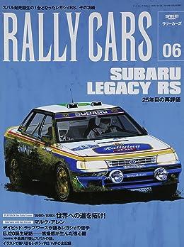 RALLY CARS - ラリーカーズ - Vol.6 スバル ・ レガシィ RS