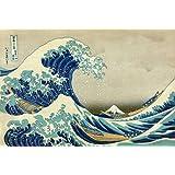 Legendarte P-149 Quadro di  Katsushika Hokusai - La Grande Onda di  Kanagawa, Stampa digitale su tela, Multicolore, cm. 60 x 90