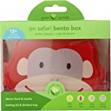 green sprouts Safari Friends Lunch Box, Red Monkey (Discontinued by Manufacturer)