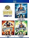 スーパーマン ワーナー・スペシャル・パック(3枚組)初回限定生産 [Blu-ray]