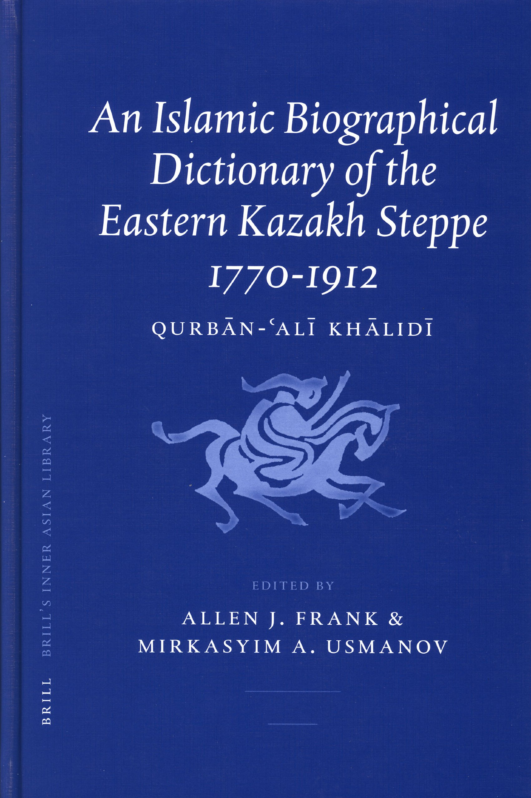 An Islamic Biographical Dictionary of the Eastern Kazakh Steppe: 1770-1912 (Brill's Inner Asian Library) (English and Arabic Edition) by Brill