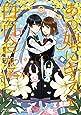 あの娘にキスと白百合を 9 (MFコミックス アライブシリーズ)