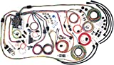 amazon com painless wiring 20107 21 circuit 55 57 chevy harness rh amazon com 1951 Chevy Truck Wiring Harness GM Wiring Harness 1984