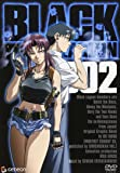BLACK LAGOON 002 [DVD]