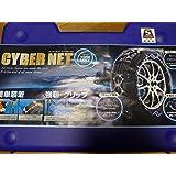非金属 タイヤチェーン サイバーネット ツインロック2 CT11