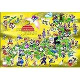 1000ピース ジグソーパズル ディズニー ファンタスティックジャパン(51x73.5cm)
