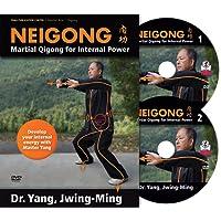 Neigong 2-DVD set by Dr. Yang, Jwing-Ming [Reino Unido]