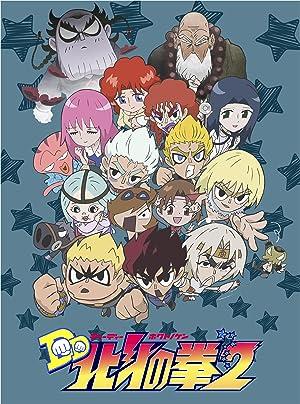 DD北斗の拳2 DVD