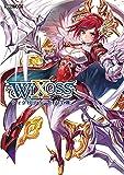ウィクロスカード大全VII (ホビージャパンMOOK 813)