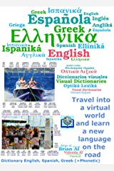 Dictionary English, Spanish, Greek (+Phonetic) - Travel into a virtual world and learn a new language on the road: Viaja a un mundo virtual y aprende un ... en el camino (Visual Dictionaries Book 46) Kindle Edition