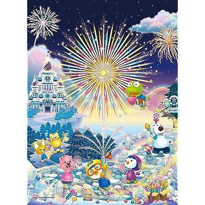 Haksan Pororo Fireworks Festival 150 Piece Jigsaw Puzzle: Home & Kitchen