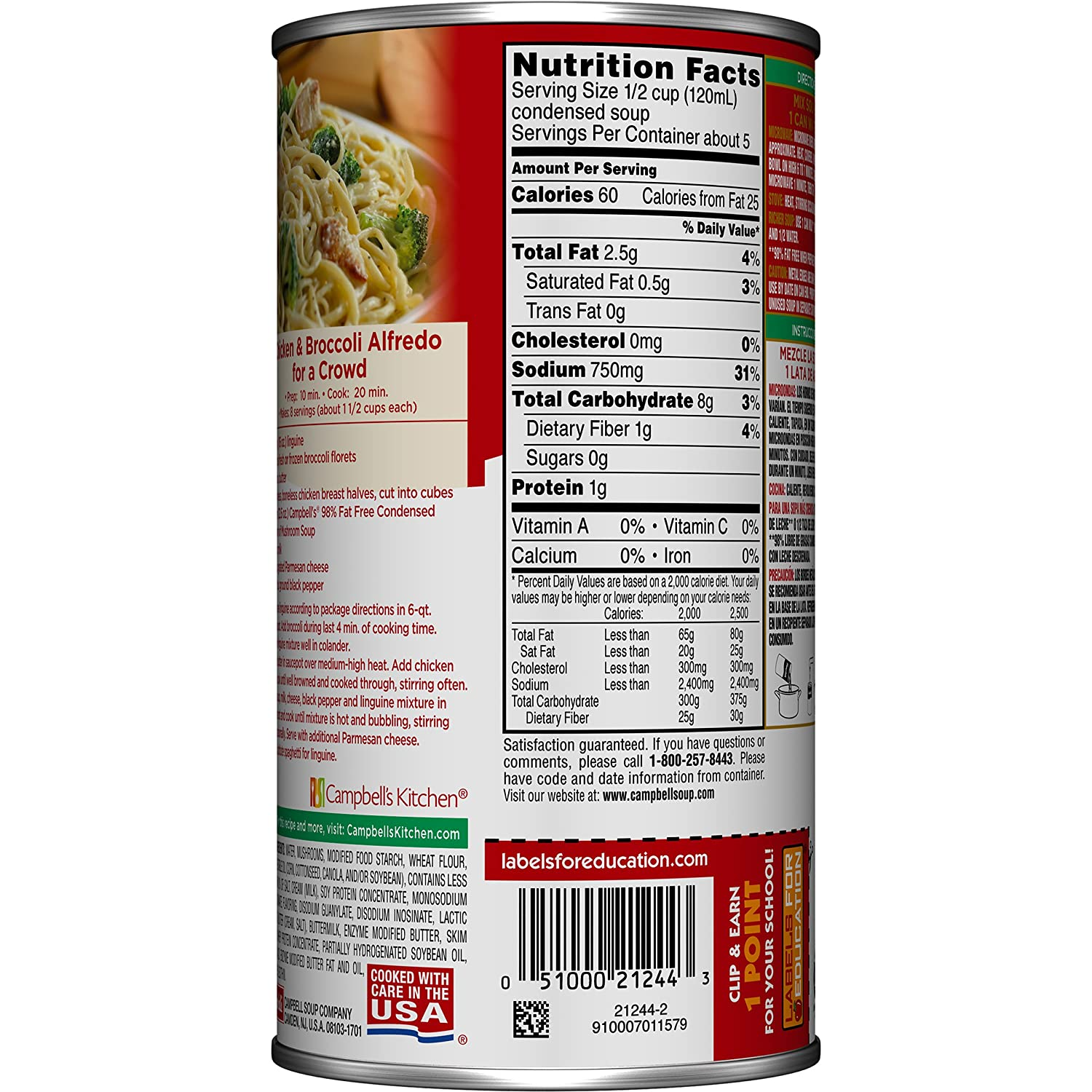 Amazon.com: Campbellu0027s 98% Fat Free Condensed Soup, Cream Of Mushroom,  Family Size, 22.6 Ounce (Packaging May Vary): Prime Pantry