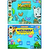 Multiplication Game and Multiplication Table 2-6 Math Puzzles for Kids (72 Pieces) Combo (Perfect for Boys and Girls - Best f