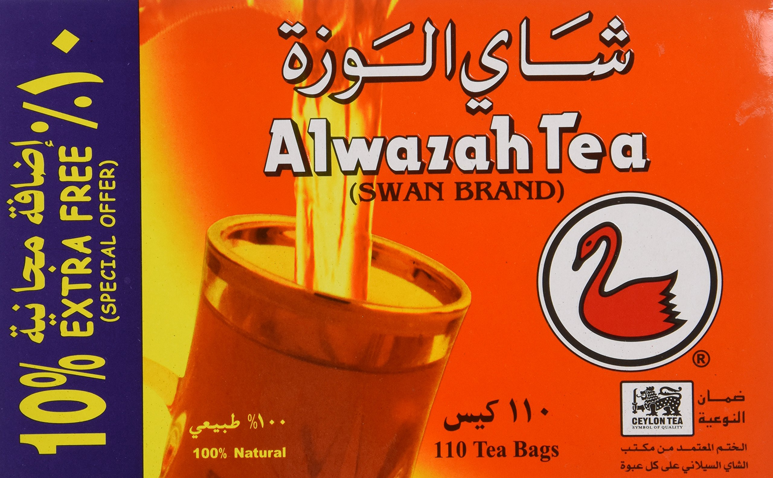 recipe: black tea in arabic [5]