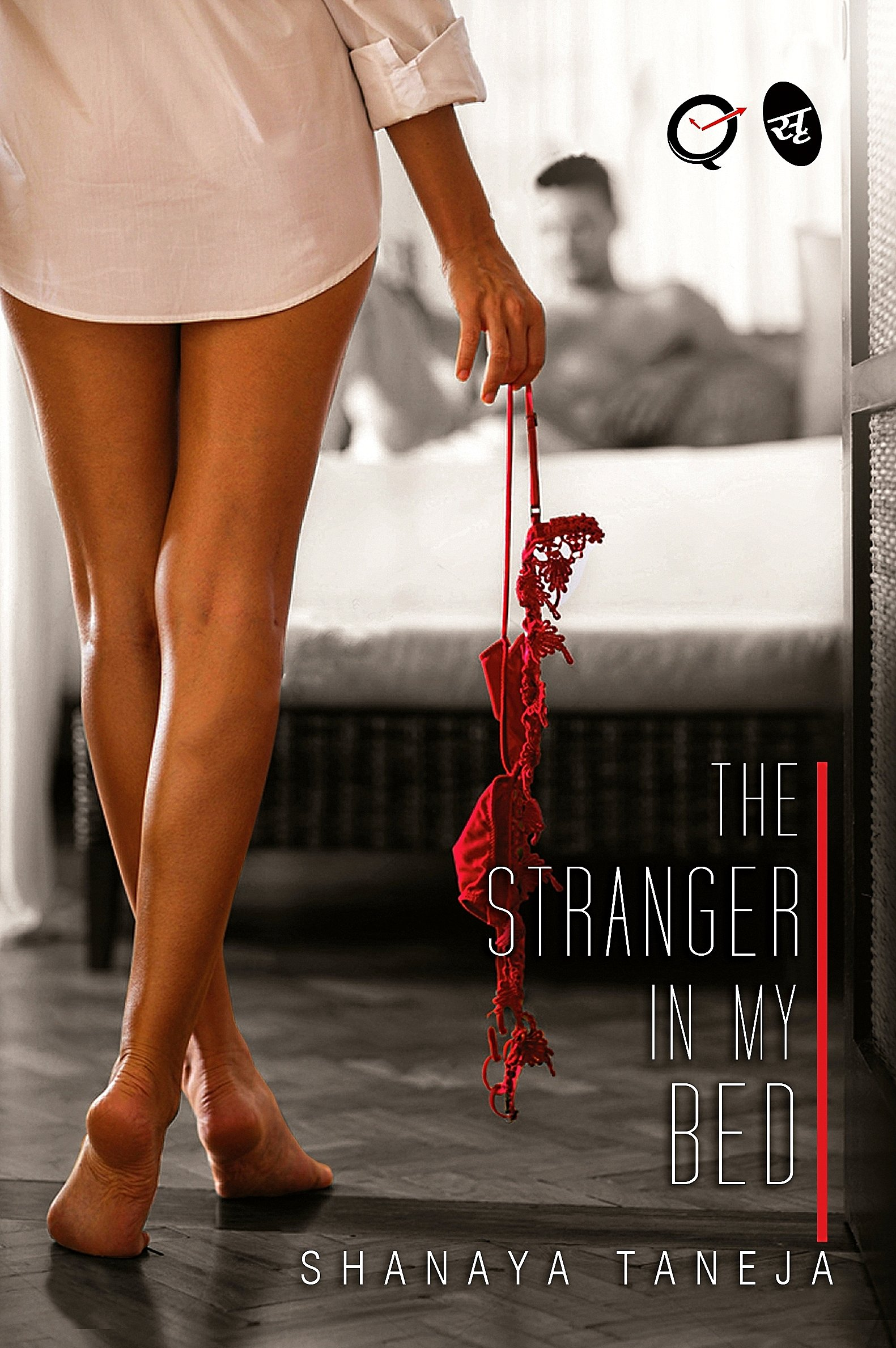 The Stranger in my Bed (Quickies) (B06XKRQKW1) Amazon Price History, Amazon Price Tracker