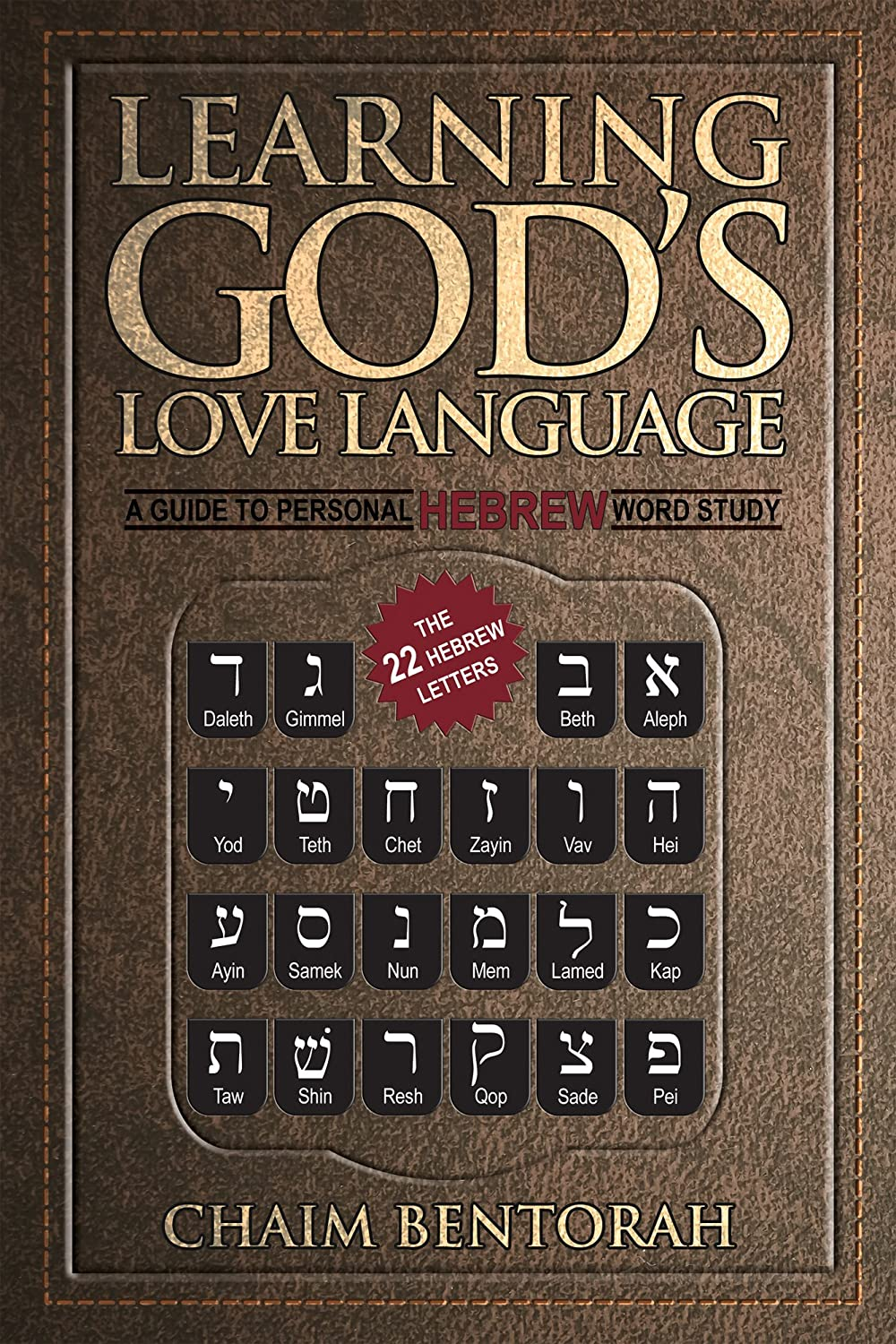 Learning God's Love Language: A Guide to Personal Hebrew