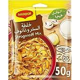 Maggi Stroganoff Cooking Mix 50 gms